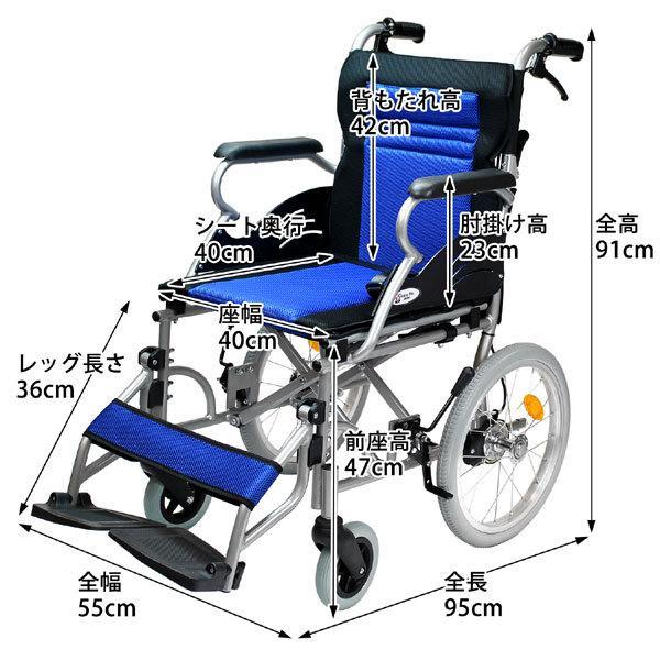 車椅子 軽量 折りたたみ コンパクト ケアテックジャパン ハピネスライト-介助式- CA-22SU【お得なシート2枚セット】|yua-shop|09
