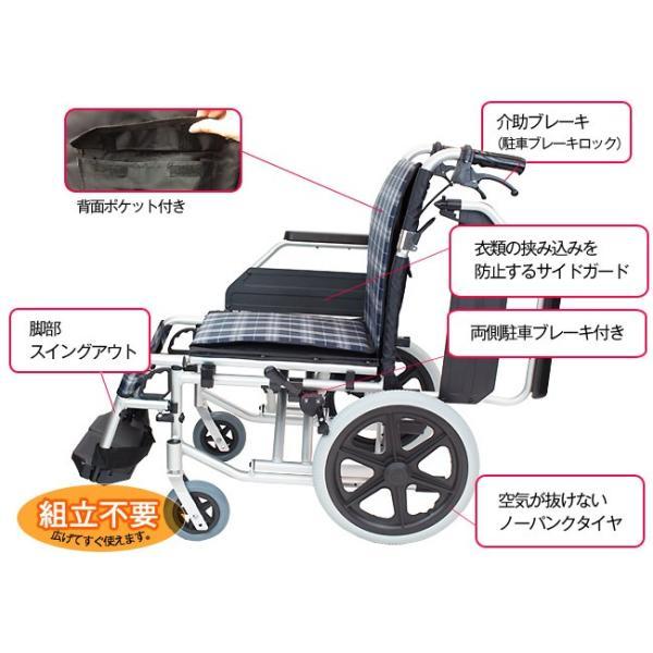 車椅子 車イス 車いす ケアテックジャパン 介助式車椅子 コンフォートプレミアム-介助式- CAH-62SU 介助用 メーカー保証1年付 送料無料|yua-shop|04