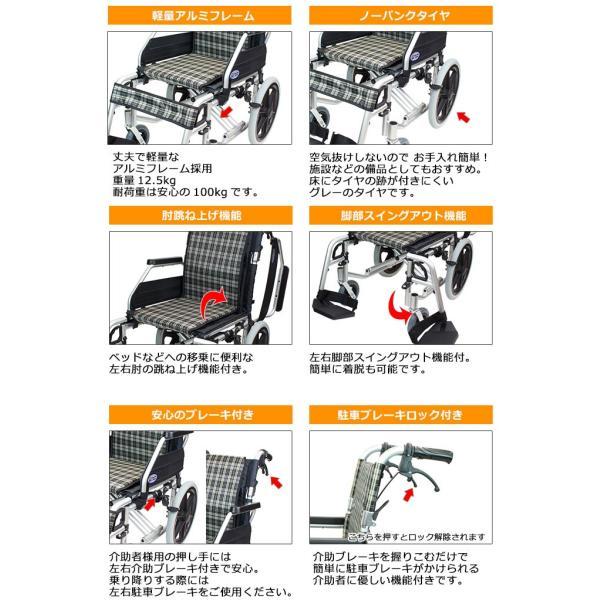 車椅子 車イス 車いす ケアテックジャパン 介助式車椅子 コンフォートプレミアム-介助式- CAH-62SU 介助用 メーカー保証1年付 送料無料|yua-shop|05