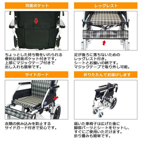 車椅子 車イス 車いす ケアテックジャパン 介助式車椅子 コンフォートプレミアム-介助式- CAH-62SU 介助用 メーカー保証1年付 送料無料|yua-shop|06
