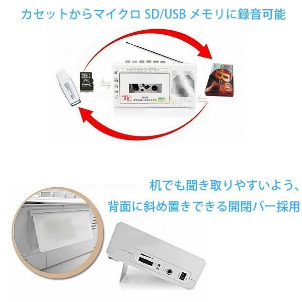 カセットテープレコーダー SCT-R225(K)ブラック マイクロSD/USBメモリー/MP3対応 ワイドFM対応ラジカセ WINTECH/ウィンテック|yuasa-p|02