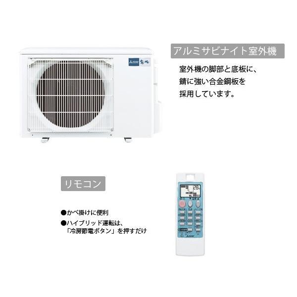 エアコン 三菱 電機 18畳用 霧ヶ峰「MSZ-GE5618S-W」 MITSUBISHI ルームエアコンGEシリーズ ピュアホワイト 単相200V(三相200V不可)