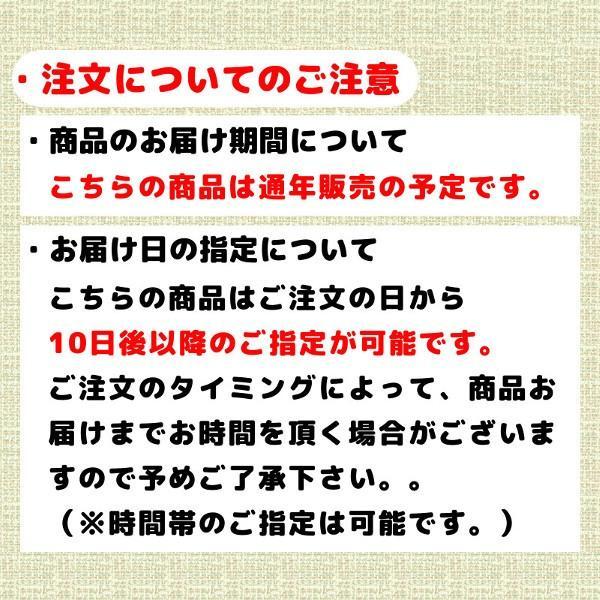 北海道仕込み・豚ロース味噌漬け【北海道産豚肉使用】1.0kg(200g×5袋)※まとめ買いはちょっとだけお得です。|yubari-shouten|04