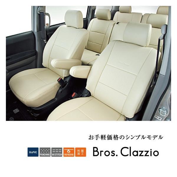 クラッツィオ ダイハツ キャストスタイル LA250S LA260S シートカバー ED-6550 ED-6551 ED-6552 ブロスクラッツィオ Clazzio