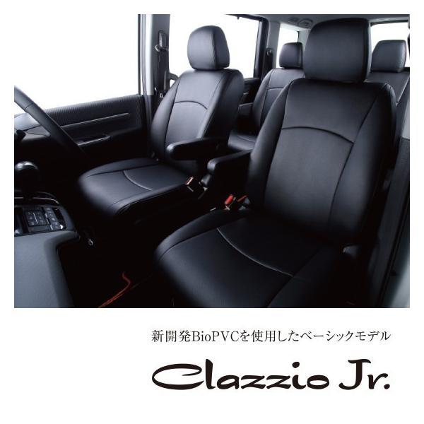 セレナ C27 シートカバー 日産 クラッツィオ 車種別専用設計 汚れ防止  EN-5630 EN-5631 クラッツィオ ジュニア 3列 Clazzio|yubuhin