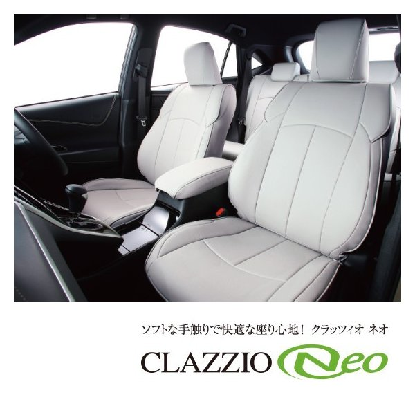 セレナ C27 シートカバー 日産 クラッツィオ 車種別専用設計 汚れ防止  EN-5630 EN-5631 クラッツィオ ネオ 3列 Clazzio|yubuhin