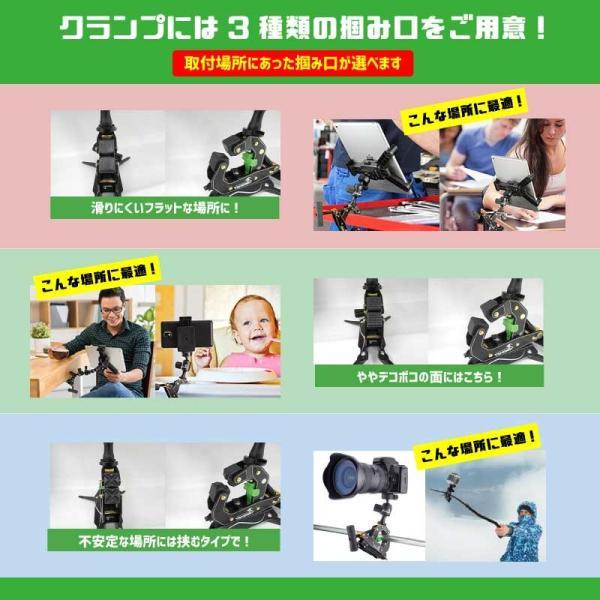 スマホ カメラ クランプ 工具不要 簡単脱着 一眼 レフ ミラーレス デジカメ 3脚 4脚 フォルダー ゴープロ GoPro エフロック マグマ Fix-Lock Magma