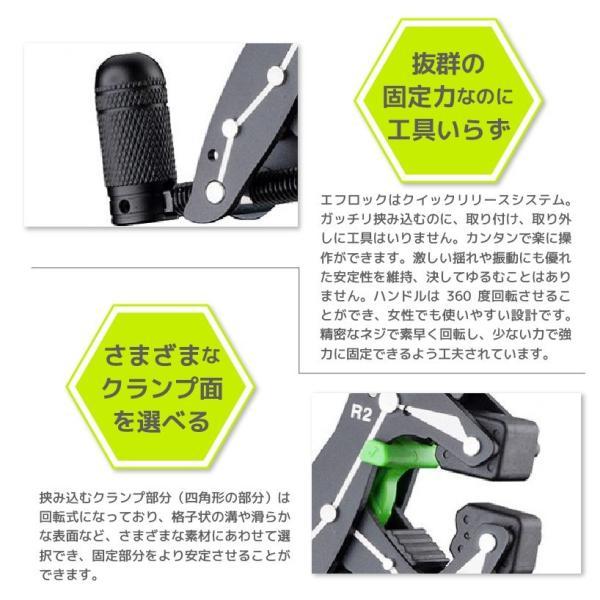 タブレット iPad ホルダー 固定 挟む クランプ 簡単 取付 カメラ アクションカメラ ゴープロ GoPro YouTube ユーチューブ 動画 映画 ドライブ|yubuhin|03