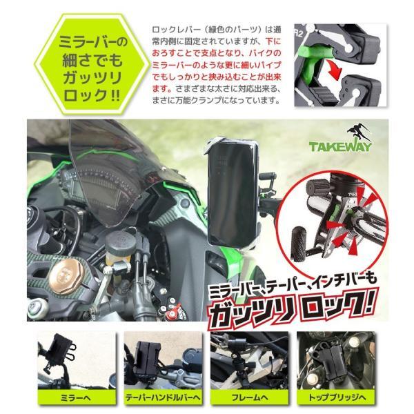 タブレット iPad ホルダー 固定 挟む クランプ 簡単 取付 カメラ アクションカメラ ゴープロ GoPro YouTube ユーチューブ 動画 映画 ドライブ|yubuhin|04