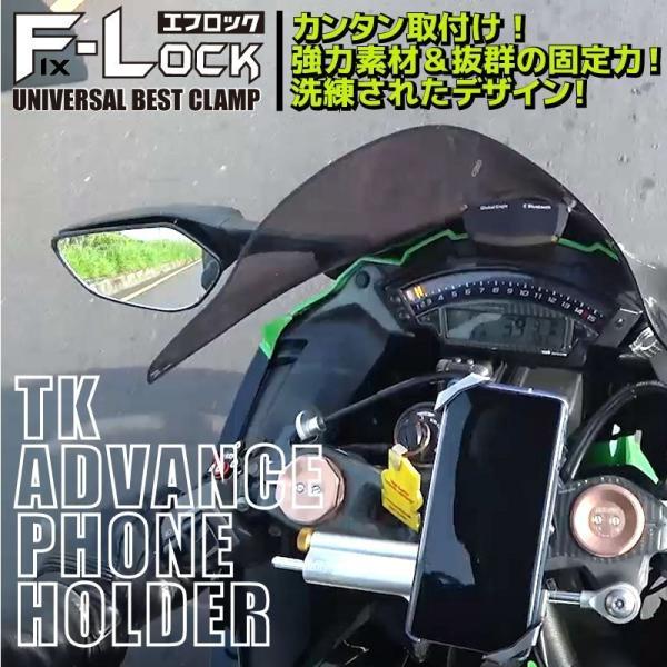 エフロック スマホ 携帯ホルダー バイク 自転車 ナビ スタンド 固定 iPhone X/XR/XS MAX/XS/X/8/8 Plus/7/7 Plus/6s/6s Plus/6 Plus/6/アンドロイド|yubuhin|02