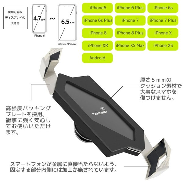 エフロック スマホ 携帯ホルダー バイク 自転車 ナビ スタンド 固定 iPhone X/XR/XS MAX/XS/X/8/8 Plus/7/7 Plus/6s/6s Plus/6 Plus/6/アンドロイド|yubuhin|03