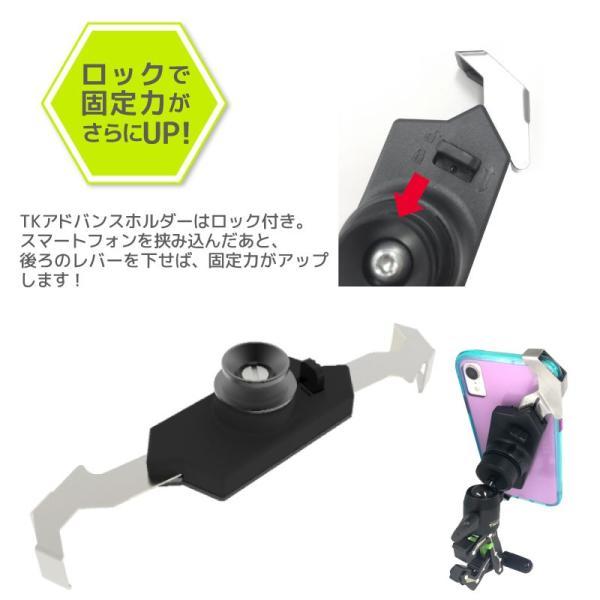 エフロック スマホ 携帯ホルダー バイク 自転車 ナビ スタンド 固定 iPhone X/XR/XS MAX/XS/X/8/8 Plus/7/7 Plus/6s/6s Plus/6 Plus/6/アンドロイド|yubuhin|04