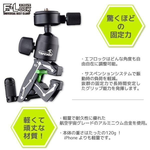 エフロック スマホ 携帯ホルダー バイク 自転車 ナビ スタンド 固定 iPhone X/XR/XS MAX/XS/X/8/8 Plus/7/7 Plus/6s/6s Plus/6 Plus/6/アンドロイド|yubuhin|05