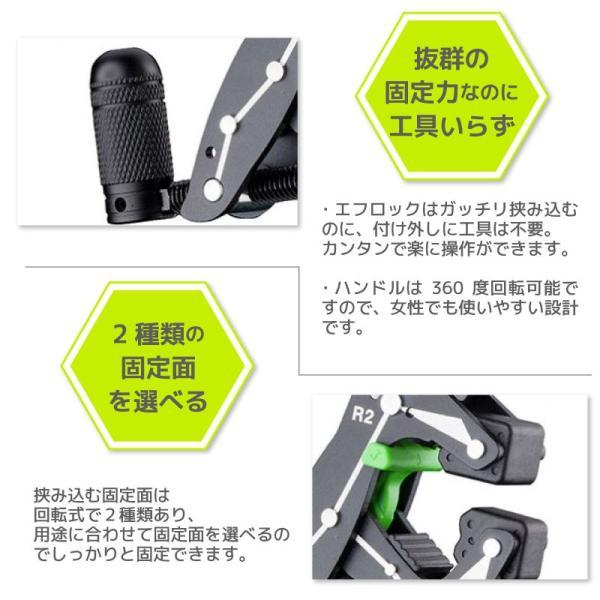 エフロック スマホ 携帯ホルダー バイク 自転車 ナビ スタンド 固定 iPhone X/XR/XS MAX/XS/X/8/8 Plus/7/7 Plus/6s/6s Plus/6 Plus/6/アンドロイド|yubuhin|06