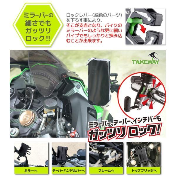 エフロック スマホ 携帯ホルダー バイク 自転車 ナビ スタンド 固定 iPhone X/XR/XS MAX/XS/X/8/8 Plus/7/7 Plus/6s/6s Plus/6 Plus/6/アンドロイド|yubuhin|07