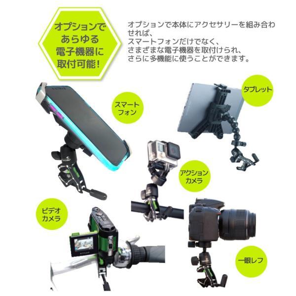 エフロック スマホ 携帯ホルダー バイク 自転車 ナビ スタンド 固定 iPhone X/XR/XS MAX/XS/X/8/8 Plus/7/7 Plus/6s/6s Plus/6 Plus/6/アンドロイド|yubuhin|08