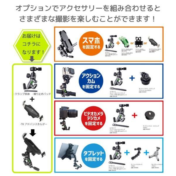 エフロック スマホ 携帯ホルダー バイク 自転車 ナビ スタンド 固定 iPhone X/XR/XS MAX/XS/X/8/8 Plus/7/7 Plus/6s/6s Plus/6 Plus/6/アンドロイド|yubuhin|09