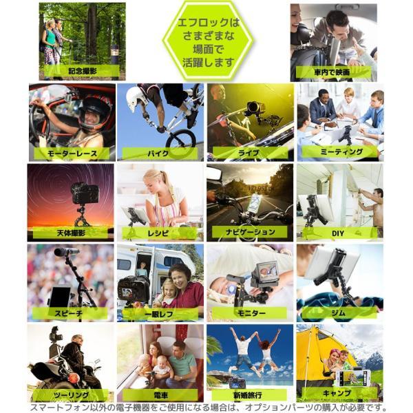 エフロック スマホ 携帯ホルダー バイク 自転車 ナビ スタンド 固定 iPhone X/XR/XS MAX/XS/X/8/8 Plus/7/7 Plus/6s/6s Plus/6 Plus/6/アンドロイド|yubuhin|10