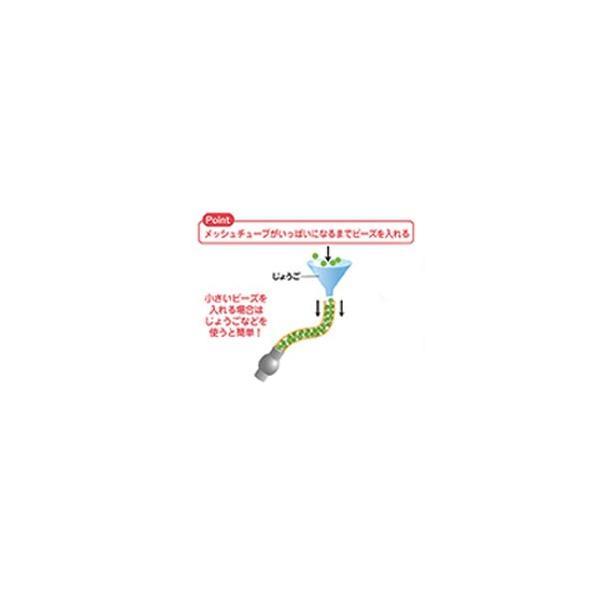 Lumiereルミエール(ネックレス) AT-7 TOHOビーズキット (メール便可/お取り寄せ)|yucasiho|03