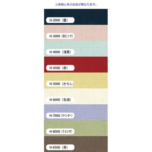 カラー刺し子もめん 1枚入 オリムパス (メール便可/在庫限り)|yucasiho|02