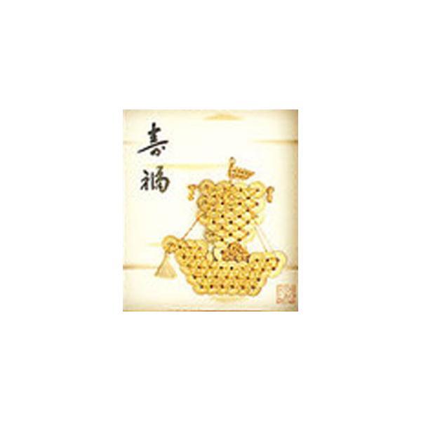 祝額シリーズ [No.1 (宝船)] コイン手芸キット パナミ (メール便可/お取り寄せ)|yucasiho
