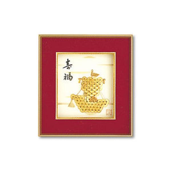 祝額シリーズ [No.1 (宝船)] コイン手芸キット パナミ (メール便可/お取り寄せ)|yucasiho|02