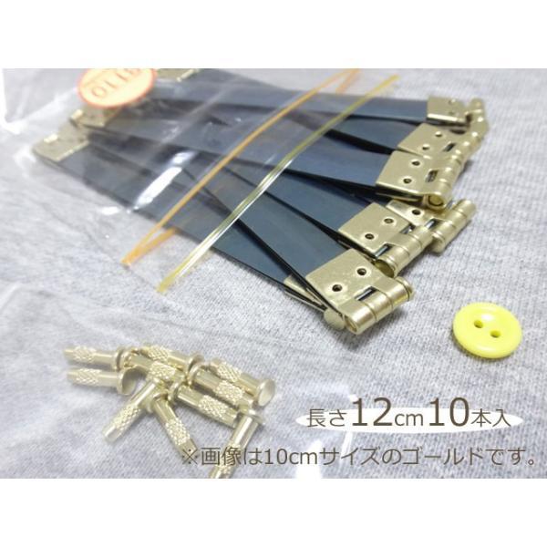 ジャスミン印のバネ口金 長さ12cm幅1cm 10本入り (メール便可/お取り寄せ)|yucasiho