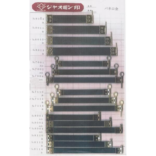 ジャスミン印のバネ口金 長さ約12cm幅1.5cm 10本入り No.8012ゴールド (メール便可/お取り寄せ)|yucasiho|02