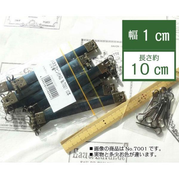 ジャスミン印の丸型ピン付バネ口金 長さ約10cm幅1cm10本入り (メール便可/お取り寄せ)|yucasiho