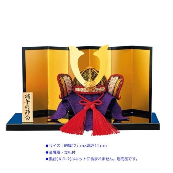 兜飾り LH-131 メタリックヤーンで作るパナミ手芸キット (メール便可/お取り寄せ) yucasiho