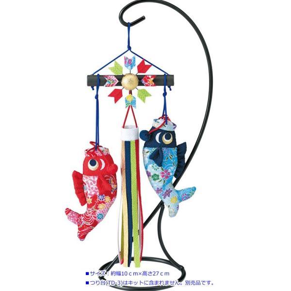 こいの滝のぼり LH-133 京ちりめん下げ飾りパナミ手芸キット (メール便可/お取り寄せ) yucasiho