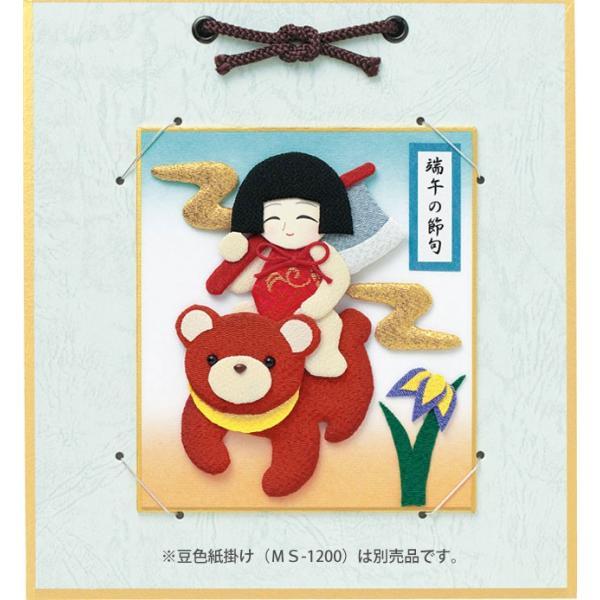 端午の節句手作りキット 押絵豆色紙 すこやか金太郎 LH-73 パナミ (メール便可/お取り寄せ)|yucasiho
