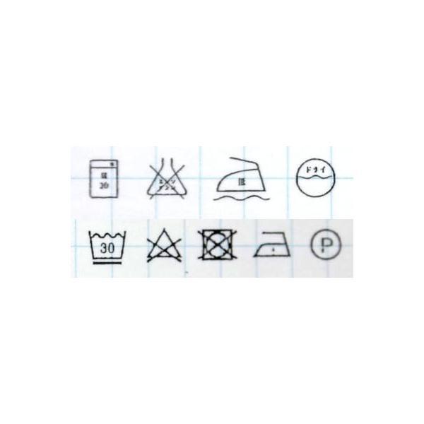 No.1542 木馬刺しゅう用リボン ぼかし 【1m単位】(お取り寄せ) yucasiho 06