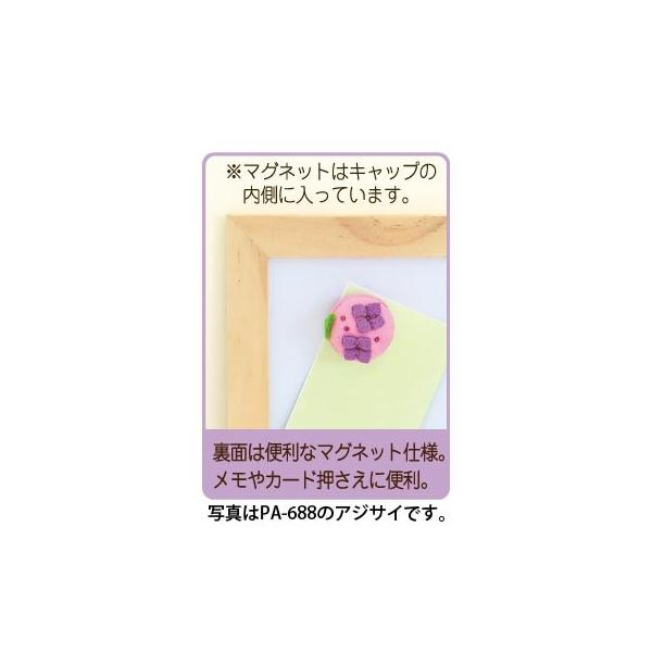 「PA-691 柿と黒松」 和菓子マグネット エコクラフト手づくりキット-オリムパス (メール便可/お取り寄せ)|yucasiho|02