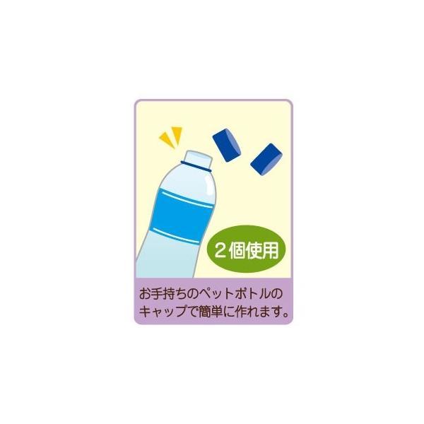 「PA-691 柿と黒松」 和菓子マグネット エコクラフト手づくりキット-オリムパス (メール便可/お取り寄せ)|yucasiho|03