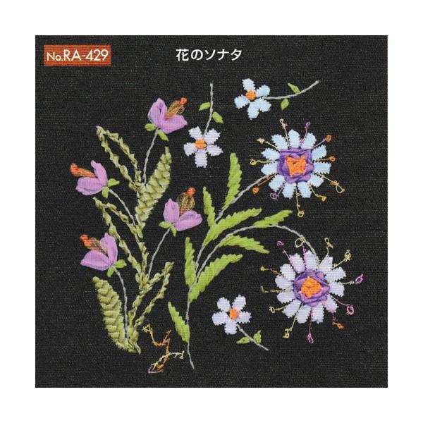 小倉ゆき子のリボン刺しゅうキット 花物語II RA-429 花のソナタ 木馬 MOKUBA (メール便可/お取り寄せ)|yucasiho