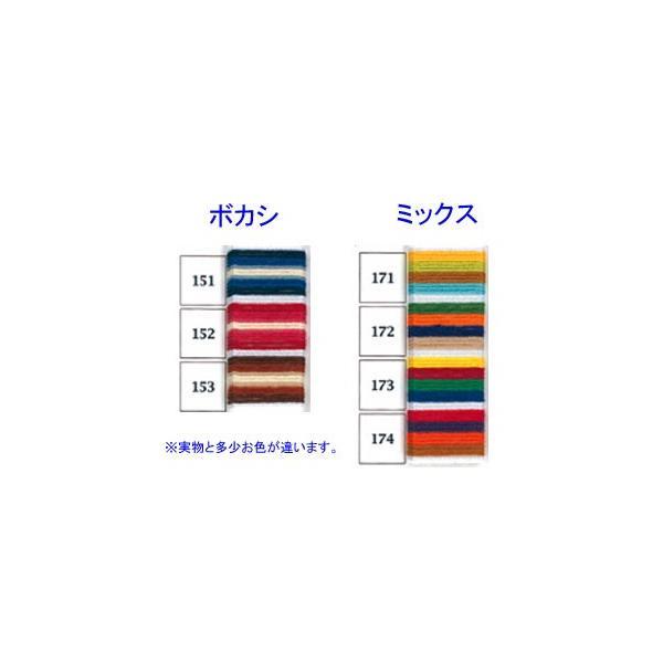 オリムパス 刺し子糸大かせ100 ボカシorミックス 1カセ約100m  (メール便可/在庫限り) yucasiho 02