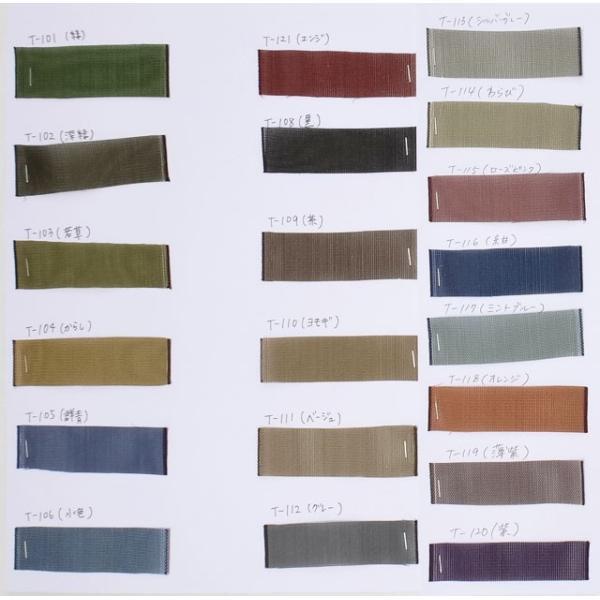 たたみへりテープ・無地 約幅7.5cm×長さ9.5m タカギ繊維パナミ (不可メール便/お取り寄せ) yucasiho
