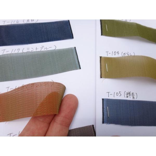 たたみへりテープ・無地 約幅7.5cm×長さ9.5m タカギ繊維パナミ (不可メール便/お取り寄せ) yucasiho 02