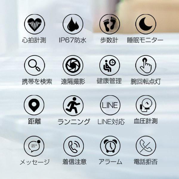 スマートウォッチ レディース iphone android 対応 防水 血圧 心拍数 測定 LINE対応 生理周期管理 着信通知 睡眠|yuehua-shop|02