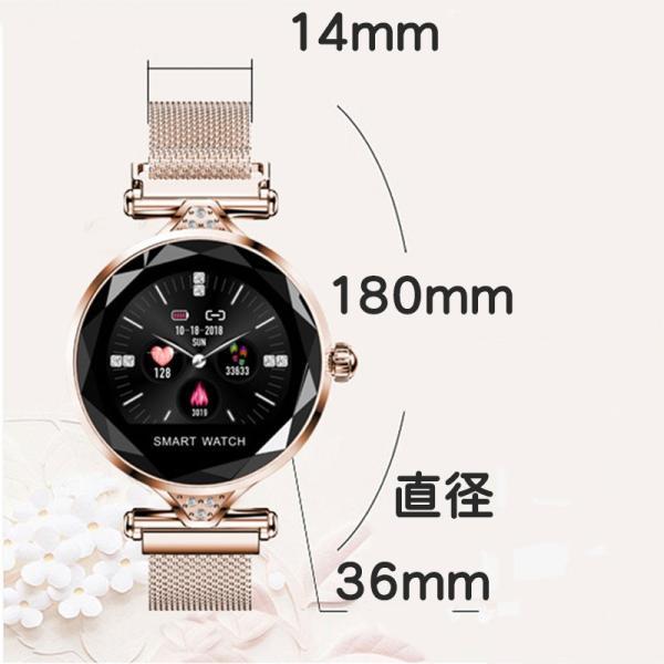 スマートウォッチ レディース iphone android 対応 防水 血圧 心拍数 測定 LINE対応 生理周期管理 着信通知 睡眠|yuehua-shop|12