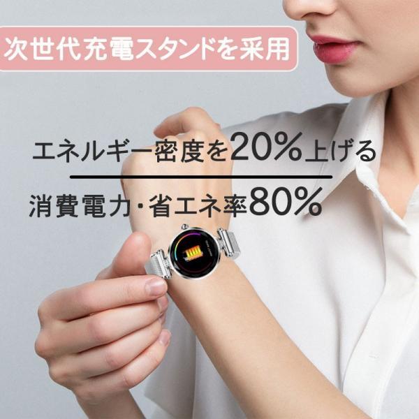 スマートウォッチ レディース iphone android 対応 防水 血圧 心拍数 測定 LINE対応 生理周期管理 着信通知 睡眠|yuehua-shop|05