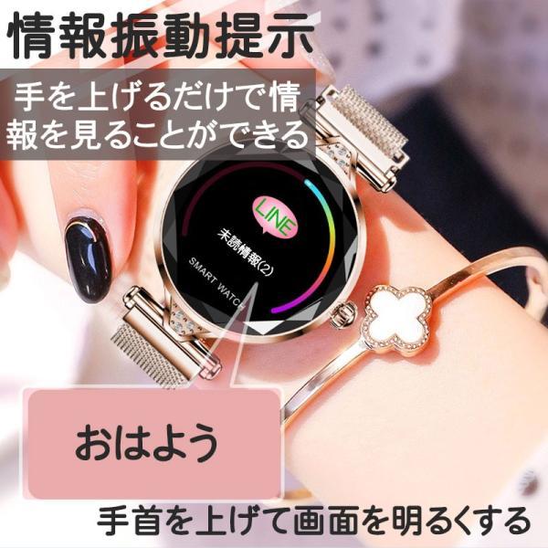 スマートウォッチ レディース iphone android 対応 防水 血圧 心拍数 測定 LINE対応 生理周期管理 着信通知 睡眠|yuehua-shop|06