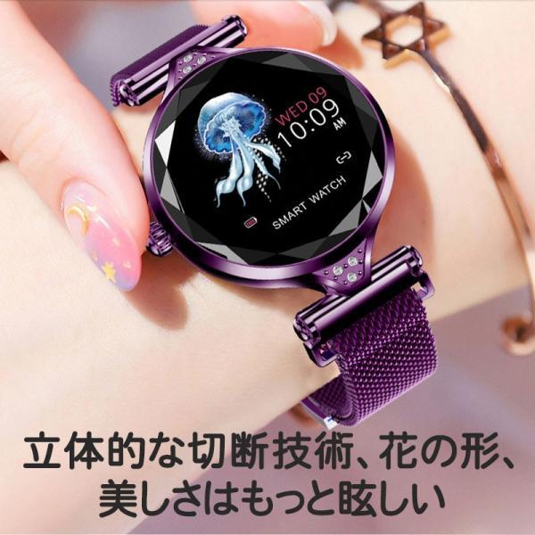 スマートウォッチ レディース iphone android 対応 防水 血圧 心拍数 測定 LINE対応 生理周期管理 着信通知 睡眠|yuehua-shop|08