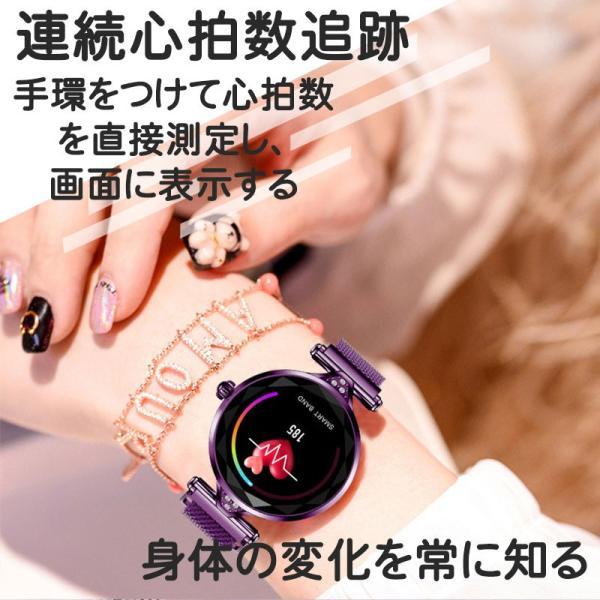 スマートウォッチ レディース iphone android 対応 防水 血圧 心拍数 測定 LINE対応 生理周期管理 着信通知 睡眠|yuehua-shop|09