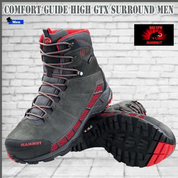 マムート(MAMMUT) コンフォート ガイドハイ GTX  Comfort Guide High GTX SURROUND Men  graphite-inferno -psale|yugakujin