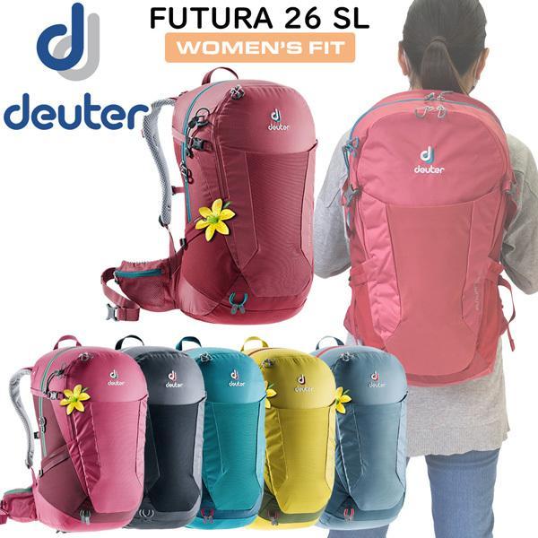 ドイターDEUTERフューチュラ26SL(スリムサイズ女性対応)バックパックザック登山アウトドア