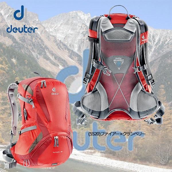 ザック バックパック 登山 登山用 ドイター DEUTER フューチュラ 28  D34214   (tp10)(tp15) yugakujin 02