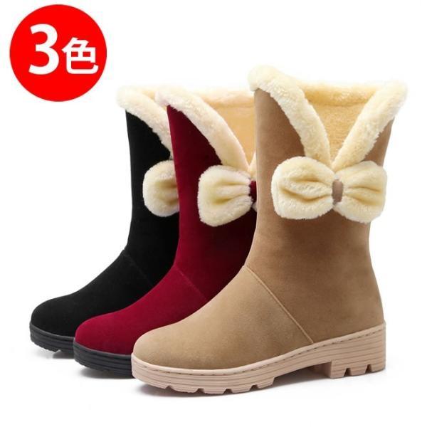 ムートンブーツ ミディアム 暖かい レディース リボン付き ブーツ カジュアル 冬 あったか 暖か 可愛い 保温 軽量 歩きやすい クリスマス 優品 セール