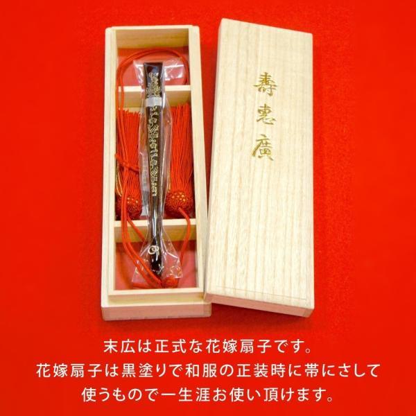 yuinou702 結納品の結納セット 七品目 現物式のおすすめ結納品(酒代含む) yuinou-mizuhiki 02